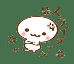 yuruyurutyann sticker #1170810