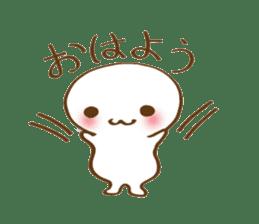 yuruyurutyann sticker #1170814