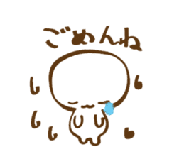 yuruyurutyann sticker #1170818