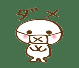 yuruyurutyann sticker #1170821