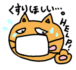 Cemetery tonight cat Yamada sticker #1170987