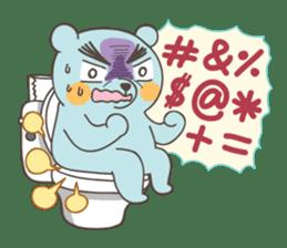 BlueDumb Poo Time [EN] sticker #1171045
