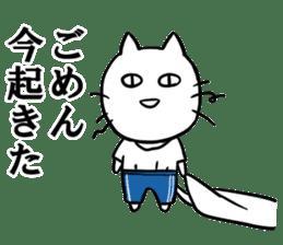 DAME OTAKU Sticker sticker #1174906