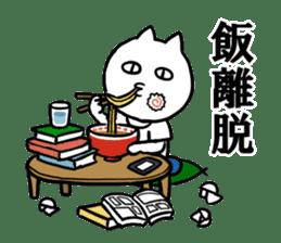 DAME OTAKU Sticker sticker #1174909