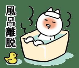 DAME OTAKU Sticker sticker #1174910
