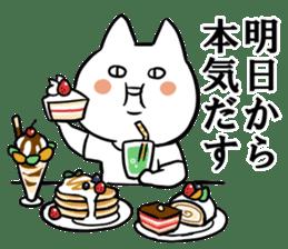 DAME OTAKU Sticker sticker #1174913