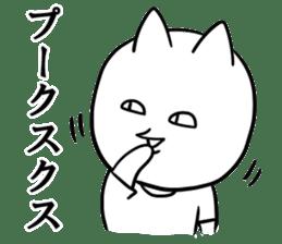 DAME OTAKU Sticker sticker #1174914