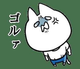 DAME OTAKU Sticker sticker #1174920