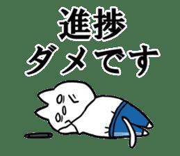 DAME OTAKU Sticker sticker #1174922