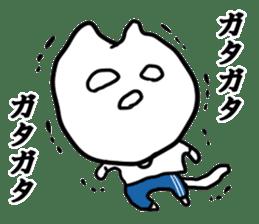 DAME OTAKU Sticker sticker #1174937
