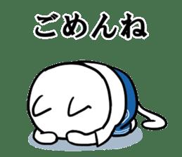 DAME OTAKU Sticker sticker #1174938