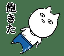 DAME OTAKU Sticker sticker #1174942