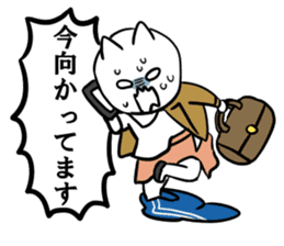 DAME OTAKU Sticker sticker #1174943