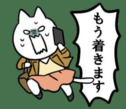 DAME OTAKU Sticker sticker #1174944