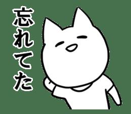 DAME OTAKU Sticker sticker #1174945