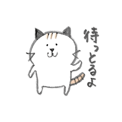 a cat with a Hiroshima accent