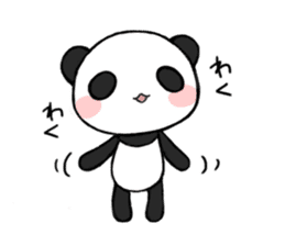 Kawaii Panda! sticker #1177148