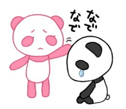 Kawaii Panda! sticker #1177158