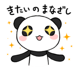 Kawaii Panda! sticker #1177162
