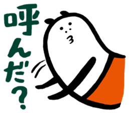 pan2da-2 sticker #1181537