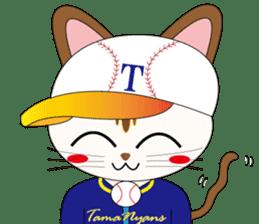 Baseball favorite cat sticker #1182026