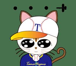 Baseball favorite cat sticker #1182029
