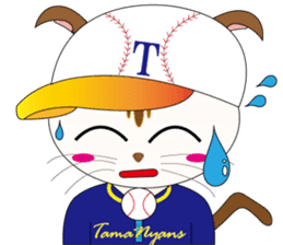 Baseball favorite cat sticker #1182030