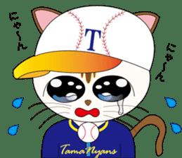 Baseball favorite cat sticker #1182031