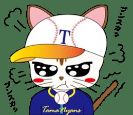 Baseball favorite cat sticker #1182032