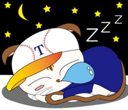 Baseball favorite cat sticker #1182033