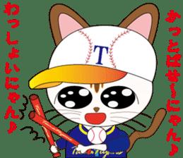Baseball favorite cat sticker #1182035