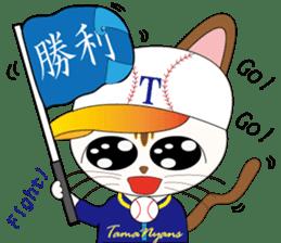 Baseball favorite cat sticker #1182036