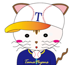 Baseball favorite cat sticker #1182038