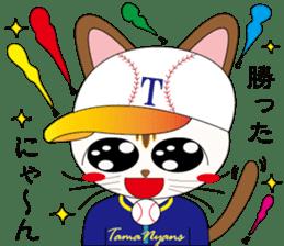 Baseball favorite cat sticker #1182040