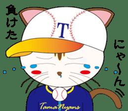 Baseball favorite cat sticker #1182041