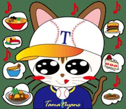 Baseball favorite cat sticker #1182042