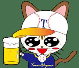Baseball favorite cat sticker #1182043
