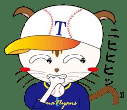 Baseball favorite cat sticker #1182051