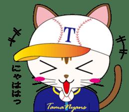 Baseball favorite cat sticker #1182053