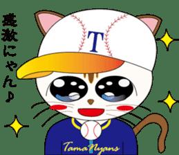Baseball favorite cat sticker #1182055