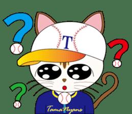 Baseball favorite cat sticker #1182058