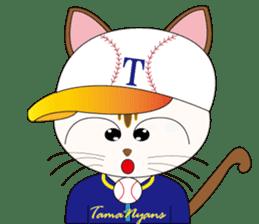 Baseball favorite cat sticker #1182059