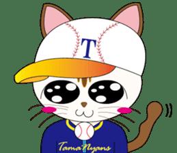 Baseball favorite cat sticker #1182061