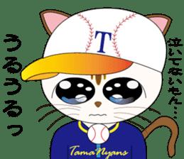 Baseball favorite cat sticker #1182062