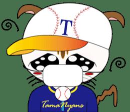 Baseball favorite cat sticker #1182064