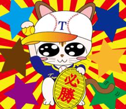 Baseball favorite cat sticker #1182065