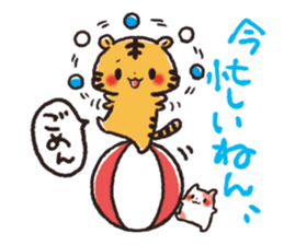 Cute Friends! Hamster and Tiger sticker #1182146
