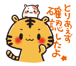 Cute Friends! Hamster and Tiger sticker #1182147