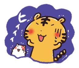 Cute Friends! Hamster and Tiger sticker #1182148