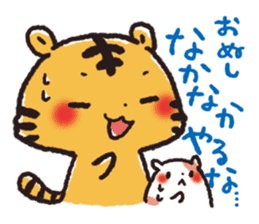 Cute Friends! Hamster and Tiger sticker #1182155